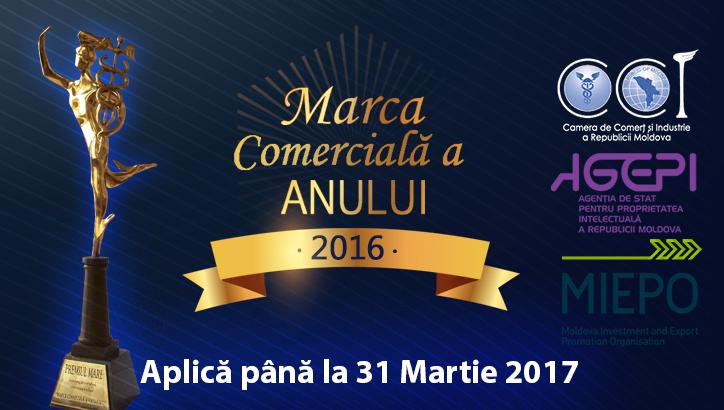 Marca Comerciala a Anului 2016