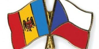 """Conferința """"Cooperarea Republicii Cehe cu Republica Moldova în sectorul Apărării prin promovarea comerțului cu armament, muniții și tehnică militară"""""""