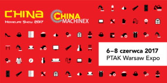 """Expoziția """"China Homelife Show 2017"""""""