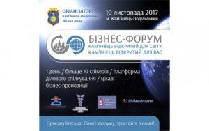 imagine forum ucraina