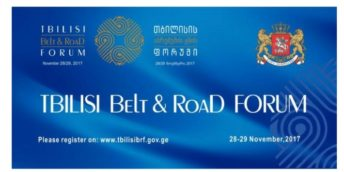 """Tbilisi Belt and Road Forum"" (28-29 ноября 2017)"