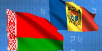 Торгово-Промышленная Палата Республики Молдова приглашает экономических агентов принять участие в Деловом Форуме Молдова-Беларусь