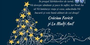 CCI a RM Vă dorește Crăciun Fericit  și La Mulți Ani!