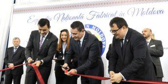 """Peste 420 de agenți economici și factori de decizie din țară și de peste hotare au participat la deschiderea oficială a Expoziției naționale """"Fabricat în Moldova"""" 2018"""