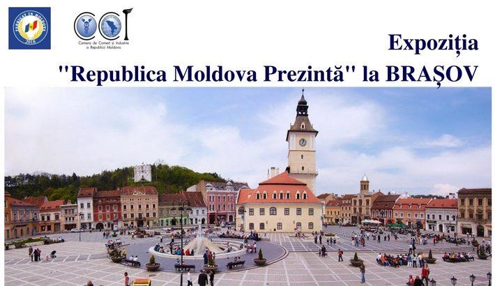 """Participă la Expoziția """"Republica Moldova Prezintă"""" la Brașov, România în perioada 15-17 iunie 2018"""
