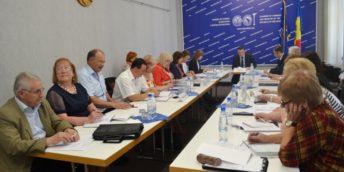 Ședința Biroului Executiv a CCI a RM din 24 mai 2018