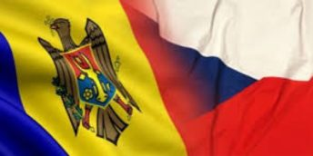 """Conferinţa """"Posibilităţi de cooperare moldo-cehe în domeniul agricol"""""""