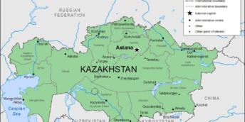 Выставка «Лучший товар Казахстана» 12-13 октября 2018 г. город Астана, Казахстан