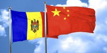CCI a RM Vă invită la prezentarea expoziției China Import Export Fair, ce se va desfășura la Chișinău