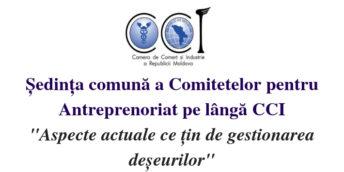 CCI a RM invită mediul de afaceri la ședința comună a Comitetelor pentru Antreprenoriat pe lângă CCI
