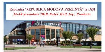 «Республика Молдова Представляет» в Palas Mall, г. Яссы, Румыния.