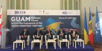 """Sergiu Harea participă la Forumul Oamenilor de Afaceri """"GUAM – Teritoriu de Liber Schimb și Tranzit"""""""