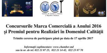 """CCI anunță prelungirea termenului de depunere a cererilor pentru concursurile """"Marca comercială a anului 2016"""" și """"Premiul în domeniul calității"""""""