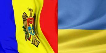 Forum de Afaceri Moldo-Ucrainean în or. Odessa, Ucraina