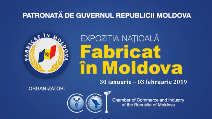 Национальная выставка «ПРОИЗВЕДЕНО В МОЛДОВЕ»