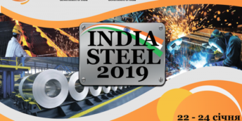 "Expoziția Internațională a Industriei Oțelului – ""INDIA STEEL EXPO 2019"""