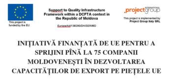 """A fost prelungit termenul de depune a cererilor pentru agenții economici ce doresc să aplice la Proiectul """"Infrastructura calității în contextul DCFTA"""""""