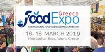"""CCI a RM Vă invită la Programul internaţional """"Misiunea Cumpărătorului"""" organizat în cadrul Expoziției """"Food Expo Greece"""""""