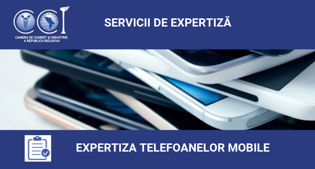 Экспертиза мобильных телефонов в Торгово-промышленной палате: просто, удобно и быстро