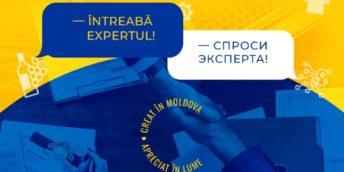 """Circa 450 de agenți economici au participat în cadrul campaniei de informare """"DCFTA INFO BUSINESS: ÎNTREABĂ EXPERTUL"""""""