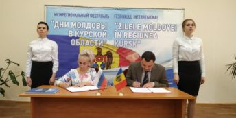 Agenții economici din țara noastră participă la o misiune economică în regiunea Kursk, Federația Rusă