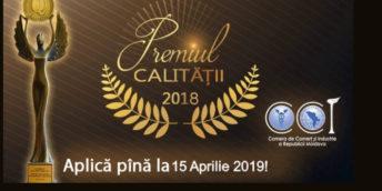 """Trimite-ne cererea de participare la concursul """"Premiul pentru realizări în domeniul calității"""" până pe 15 aprilie 2019"""