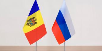CCI a RM Vă invită la Zilele businessului internațional din regiunea Reazani, Federația Rusă