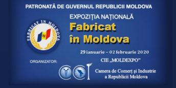 ТПП приглашает вас принять участие в XIX-ой национальной выставке «Произведено в Молдове»