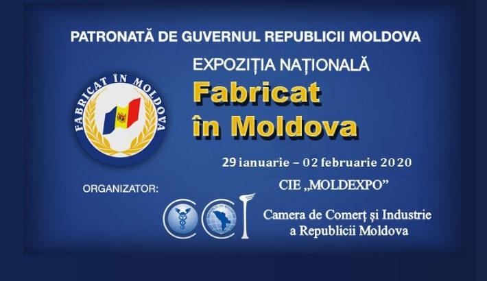 """CCI a RM a extins termenul de înregistrare la Expoziția națională """"FABRICAT ÎN MOLDOVA"""" 2020"""