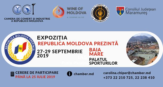 """Expoziția """"REPUBLICA MOLDOVA PREZINTĂ"""" cucerește piața din Baia Mare, România,"""