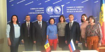 CCI a Republicii Moldova și CCI din Republica Bashkortostan au semnat un Memorandum de cooperare