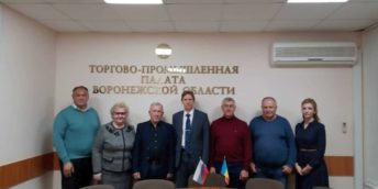 Предприниматели Республики Молдова  посетили  Воронеж с деловой миссией