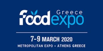 "CCI a RM te invită la Expoziția ""Food Expo Greece"""