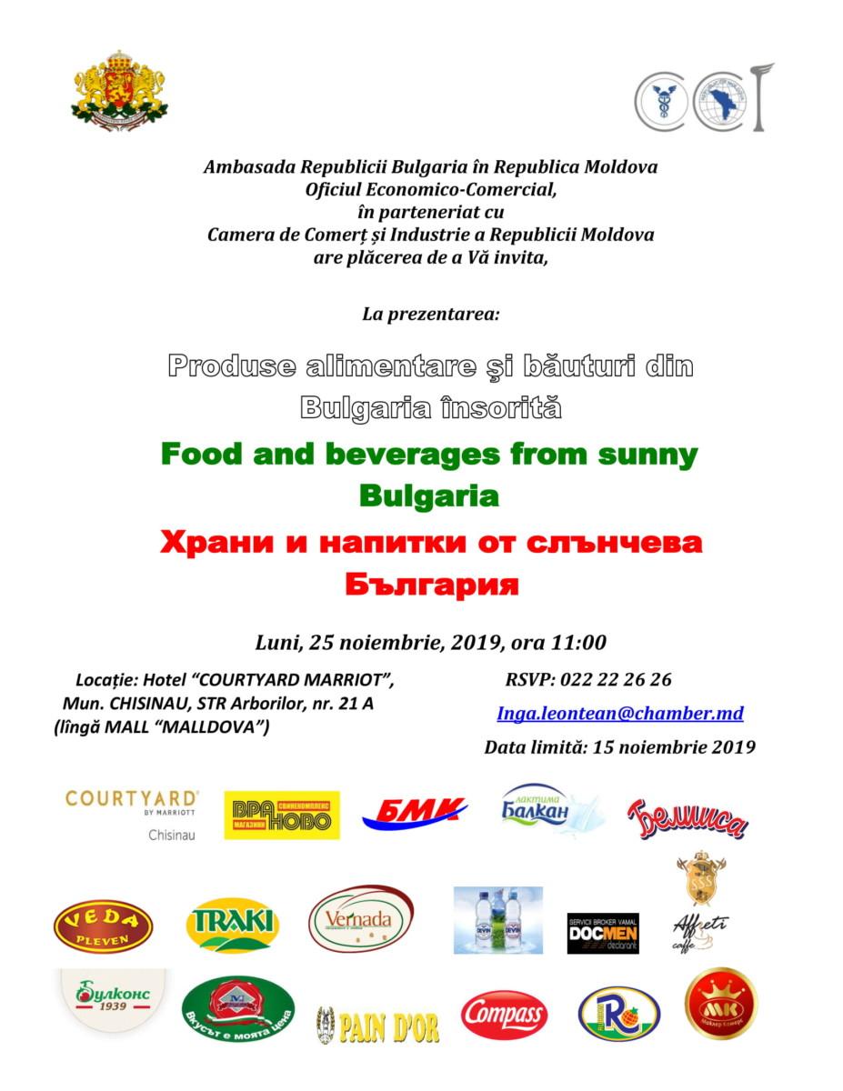 Invitație Agenți economici-1