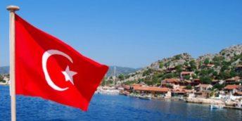 """Calendarul Programului Internațional """"Misiunea Cumpărătorului"""" în Turcia, februarie-martie 2020"""