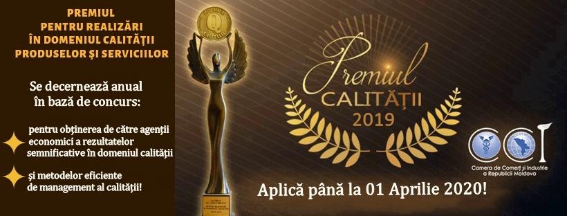 PREMIUL-CALITTII-2019