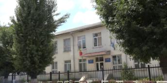 """Achiziționarea lucrărilor pentru implementarea proiectului """"Sporirea eficienței energetice a clădirii Liceului teoretic «Dimitrie Cantemir» din mun. Bălți"""""""