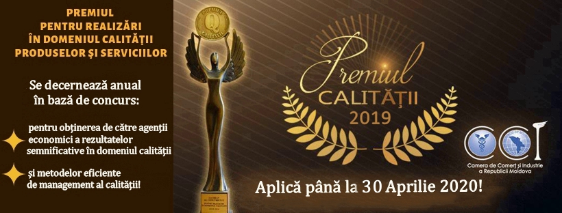 PREMIUL-CALITTII-2019-1 (1)