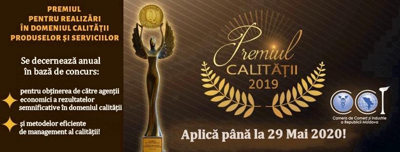 PREMIUL-CALITTII-2019-1-1
