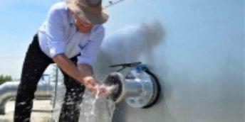 """ANUNȚ de participare la  Licitația INTERNAȚIONALĂ privind achiziționarea și contractarea lucrărilor pentru implementarea proiectului """"Îmbunătățirea serviciilor de alimentare cu apă în municipiul Edineț"""", cu finanțare din sursele Uniunii Europene"""