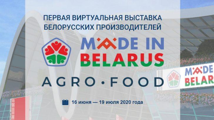 Expoziție virtuală Made in Belarus Agro Food