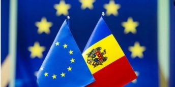 Licitații publice REPETATE: Achiziționarea și contractarea serviciilor de supraveghere tehnică a lucrărilor pentru implementarea a 5 proiecte finanțate de UE