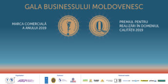 Лауреаты XVII-го конкурса «Торговая марка года» и VI-го конкурса «Премия за достижения в области качества продукции и услуг»