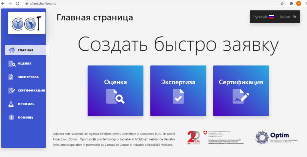 client ru