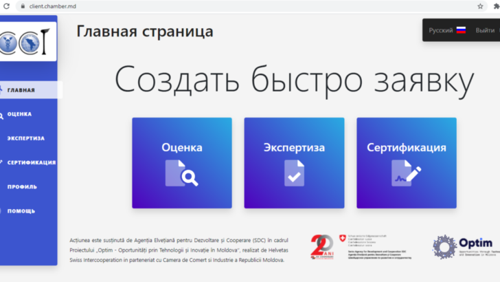 Новые онлайн услуги ТПП РМ на платформе www.client.chamber.md